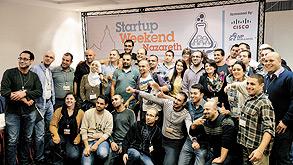 סטאראפיסטים ערבים, צילום: שקד חצרוני
