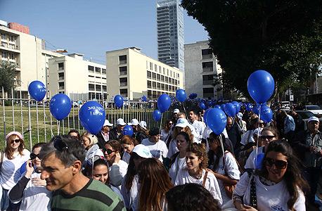 הפגנה עובדי מגדל, צילום: אוראל כהן