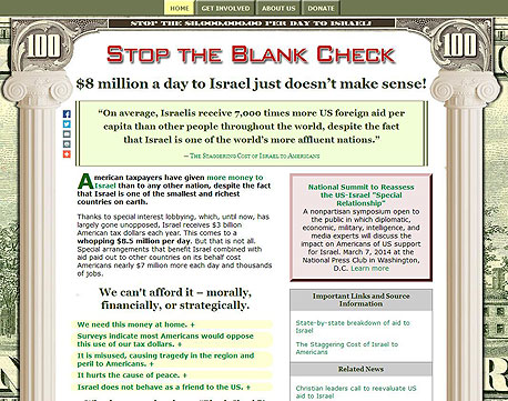 Stop the Blank Check