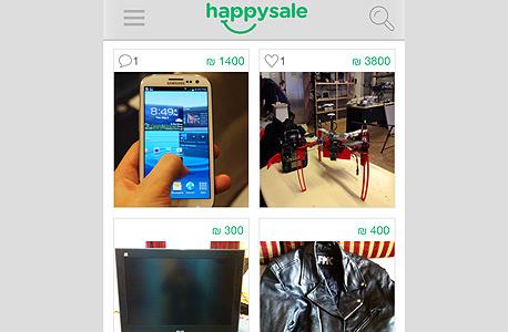 Happysale הפיסייל אפליקציה