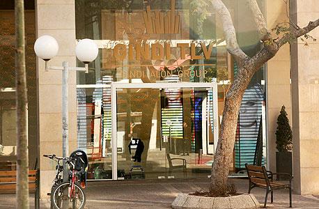 משרד מכירות גינדי, צילום: עמית שעל