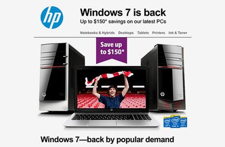 HP ווינדוס 7