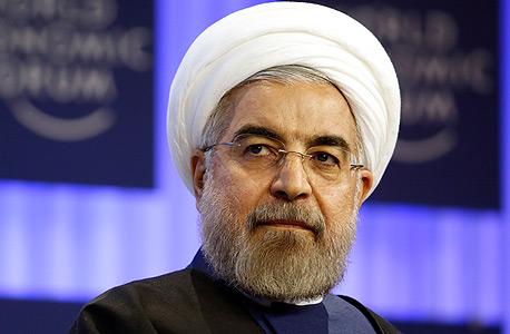 חסאן רוחני, נשיא איראן. תסכול מתמשך נוכח ההחלטות של סעודיה על הורדת מחירי הנפט, צילום: בלומברג