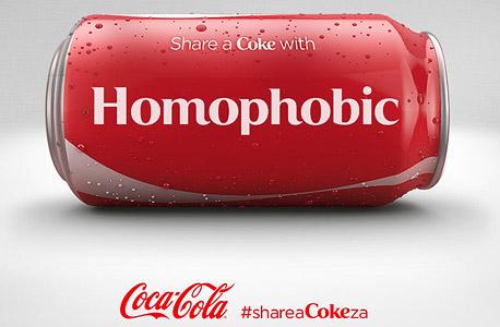 קוקה קולה הומואים דרום אפריקה