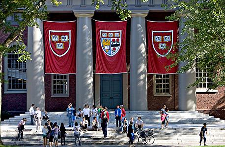 אוניברסיטת הרווארד, טרום ימי הקורונה