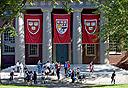 אוניברסיטת הרווארד, צילום: בלומברג
