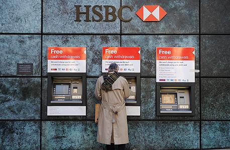 נורת אזהרה? HSBC לא מאפשר למשוך סכומי כסף גדולים