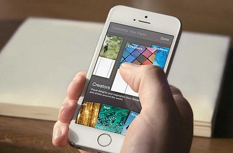 אפליקציית Paper של פייסבוק. ממגזין מקוון לעיתון בית הספר