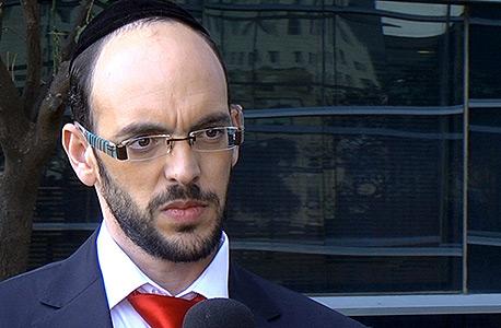 אלי רבינוביץ