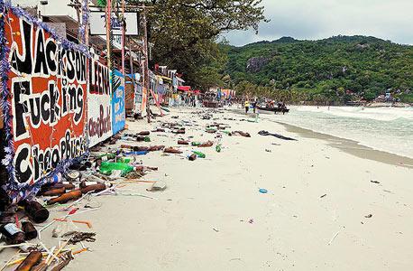 החוף בקופנגן, תאילנד