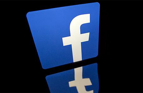 """המשתמשים בישראל לא שונים מבחו""""ל. פייסבוק"""