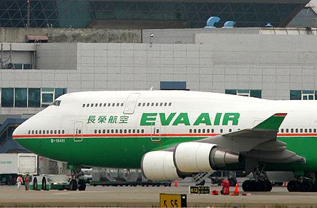 מטוס של החברה הטאייוונית, אווה אייר, צילום: בלומברג
