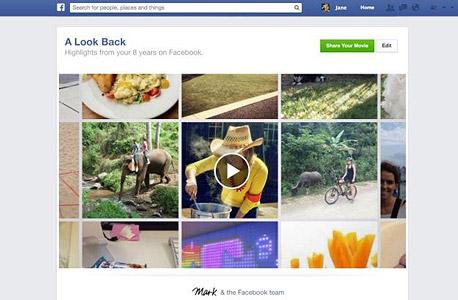 פייסבוק look back