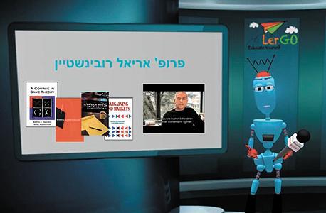 צילום  מסך מתוך שיעורים לדוגמה של לרגו. המרצים בכירים, הדמויות מונפשות, וכל שיעור יועבר בכמה סגנונות