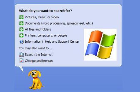 ווינדוס XP מיקרוסופט חיפוש