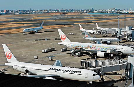 שדה תעופה בטוקיו, יפן