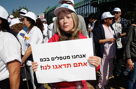 הפגנה של עובדי הדסה, בשבוע שחלף