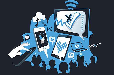 לפי סופר-תאני, הפרסום בפייסבוק הוא חלק מכל קמפיין נרחב