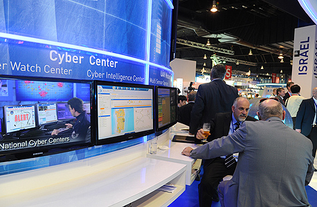 An IAI exhibition at a past cyber conference. Photo: IAI