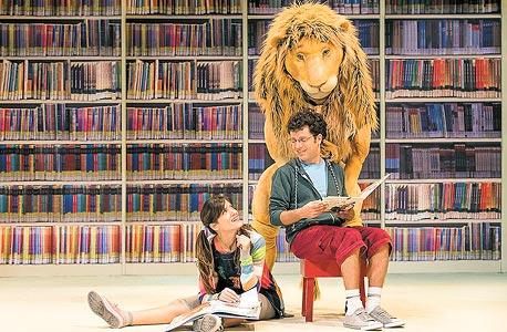 """ההצגה """"אריה הספרייה"""""""