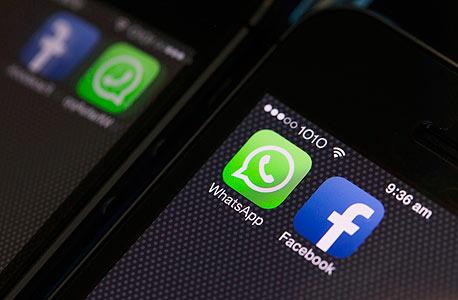 בוואטסאפ, כמו פייסבוק, לא מומלץ להעביר מידע רגיש