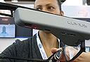 משקפי Lumus, צילום: עומר כביר