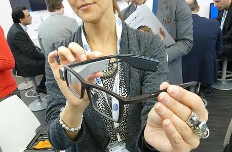 המשקפיים החכמים של לומוס