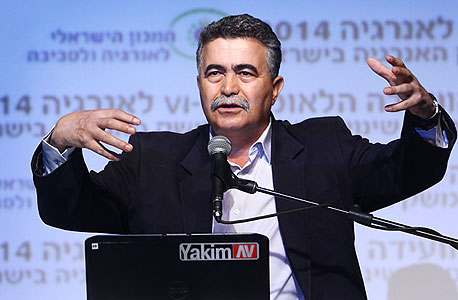 עמיר פרץ ועידת האנרגיה, צילום: אוראל כהן