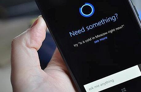 קורטנה Cortana מיקרוסופט
