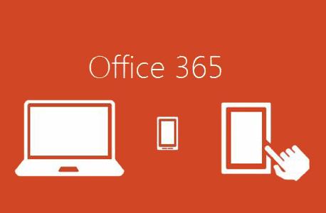 מיקרוסופט אופיס 365 office