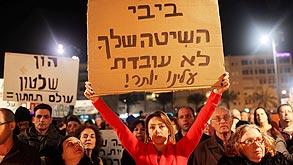 הפגנת צדק חברתי בכיכר רבין, צילום: עמית שעל