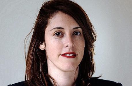 יודפת אפק-ארזי מונתה סגנית מנהל רשות החברות לענייני מונופולים ושינויים מבניים ב משרד האוצר
