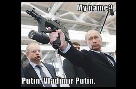 ולדימיר פוטין נשיא רוסיה אקדח