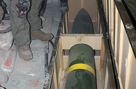 """אמצעי לחימה שנתפסו על ידי חיילי שייטת 13 בספינה האיראנית, צילום: דובר צה""""ל"""