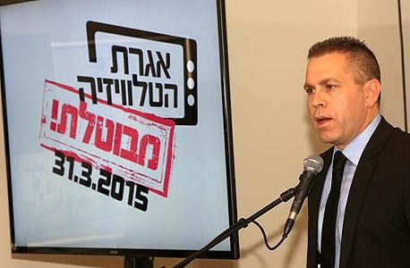 וידאו גלעד ארדן שר התקשורת ביטול אגרת הטלוויזיה רשות השידור, צילום: ששון תירם