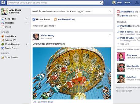 פייסבוק עיצוב חדש פיד