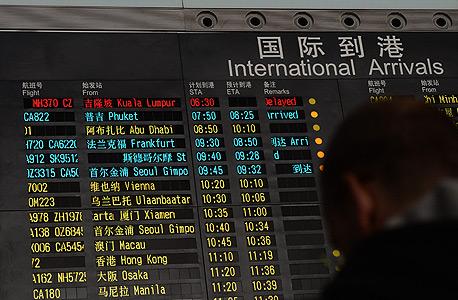 חשד: עוד שני נוסעים בזהות בדויה במטוס שנעלם