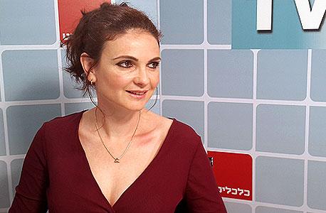 רינת אשכנזי