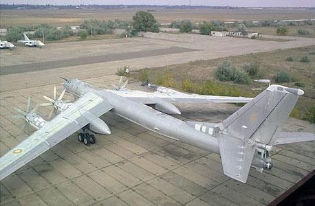 מודעת פרסום איביי מפציץ רוסי סובייטי טופולב 95 TU