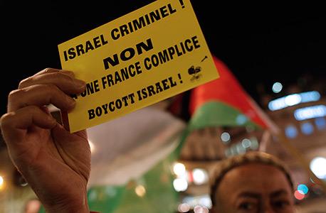 הפגנה אנטי-ישראלית, צילום: רויטרס