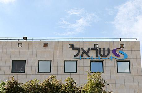 בניין שראל בנתניה, צילום: נמרוד גליקמן