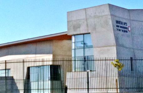"""בית הלוחם בבאר שבע. ליקויים בנוגע להתנהלות ארגון נכי צה""""ל"""