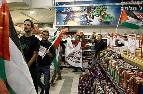 חרם מוצרים על ישראל (ארכיון)