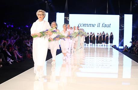 שבוע האופנה שהתקיים בגינדי תל אביב (ארכיון)
