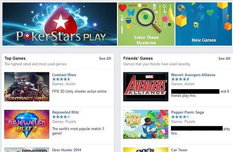 פייסבוק משחקים בפייסבוק אפליקציות