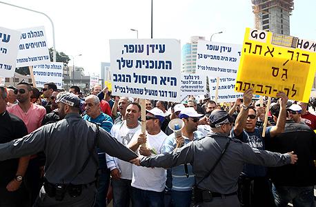 הפגנת עובדי כיל מול משרדי החברה בתל אביב