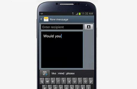 אפליקציה מקלדת KIBO ווייטסמוק whitesmoke