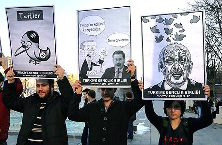 מפגינים באנקרה, טורקיה, נגד חסימת טוויטר
