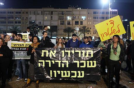 הפגנה במחאה על מחירי הדירות. העלייה במחיר דירה ממוצעת בישראל מאז 2009: 41%