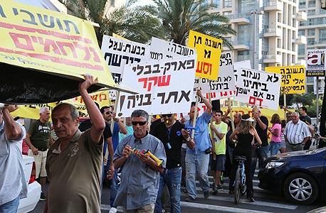 הפגנה בגבעת עמל (ארכיון), צילום: צביקה טישלר